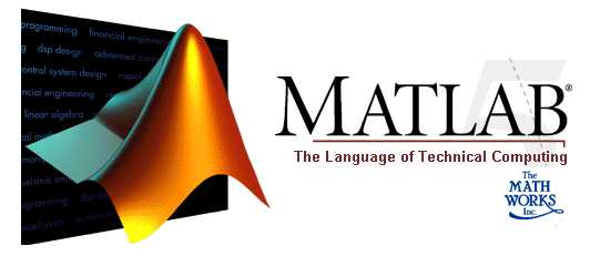 matlab Prueba Matlab gratis